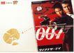 食品0032,食品,中国广告作品年鉴2007,举枪