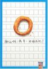 食品0033,食品,中国广告作品年鉴2007,格子纸