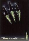 饮料0010,饮料,中国广告作品年鉴2007,锋利 猛兽 利爪