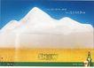 饮料0023,饮料,中国广告作品年鉴2007,山顶 啤酒 泡沫 冰爽