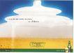 饮料0024,饮料,中国广告作品年鉴2007,故宫 雪花啤酒 创意