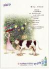 饮料0027,饮料,中国广告作品年鉴2007,少女 奶牛 墙 汽水