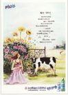 饮料0028,饮料,中国广告作品年鉴2007,向日葵 粉红女孩 黑白奶牛 童话
