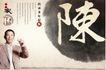 饮料0032,饮料,中国广告作品年鉴2007,