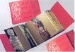 中国书籍装贞设计0065,中国书籍装贞设计,书籍装贞,