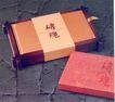 中国书籍装贞设计0069,中国书籍装贞设计,书籍装贞,