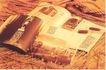 中国书籍装贞设计0075,中国书籍装贞设计,书籍装贞,