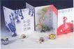 中国书籍装贞设计0087,中国书籍装贞设计,书籍装贞,金鱼缸 卡通少女 小动物