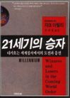 封面设计之文字处理0087,封面设计之文字处理,书籍装贞,韩语 红色 地球