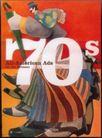 封面设计之文字处理0088,封面设计之文字处理,书籍装贞,卓别林 双脚 雨伞
