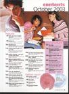 版式设计之目录集锦0011,版式设计之目录集锦,书籍装贞,女性世界 两个女人 翻书