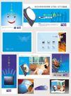 万邦电器0020,万邦电器,企业广告PSD分层,