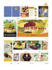 丰记糕点店0011,丰记糕点店,企业广告PSD分层,