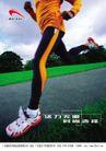 佰仕休闲运动鞋0012,佰仕休闲运动鞋,企业广告PSD分层,马路 运动员 跑步