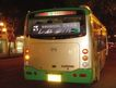 全友五金机械0014,全友五金机械,企业广告PSD分层,公车 尾部 尾灯