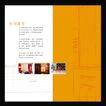 兰卡整体衣柜0004,兰卡整体衣柜,企业广告PSD分层,公司 简介 文字