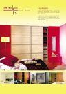 兰卡整体衣柜0006,兰卡整体衣柜,企业广告PSD分层,卧室 衣柜 布置
