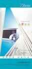 兴利电器0002,兴利电器,企业广告PSD分层,全新 登场 产品