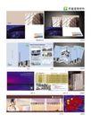 华龙建筑材料有限公司0001,华龙建筑材料有限公司,企业广告PSD分层,建材 市场 公司