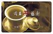 友茗茶艺轩0002,友茗茶艺轩,企业广告PSD分层,茶道 生活 质量