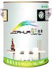 嘉华油漆0008,嘉华油漆,企业广告PSD分层,桶壁 桌面 纹理