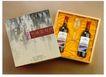 圣域葡萄酒0002,圣域葡萄酒,企业广告PSD分层,酒盒 夹带 酒杯