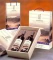 圣域葡萄酒0003,圣域葡萄酒,企业广告PSD分层,一对 洋酒 盒装