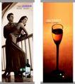 圣域葡萄酒0006,圣域葡萄酒,企业广告PSD分层,品质 生活 情趣
