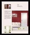 安泰木门0006,安泰木门,企业广告PSD分层,银色 木板 沙发