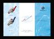 安泰金属制品0005,安泰金属制品,企业广告PSD分层,
