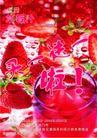 康园果汁0005,康园果汁,企业广告PSD分层,