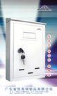 恒海钢制品0010,恒海钢制品,企业广告PSD分层,电表 专用 铁箱