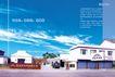 恒海钢制品0012,恒海钢制品,企业广告PSD分层,