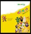 成长玩具0006,成长玩具,企业广告PSD分层,卡通 乐园 动物
