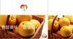 新乔水果0001,新乔水果,企业广告PSD分层,甜蜜 美味 鲜果