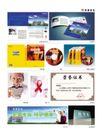 新康医院0007,新康医院,企业广告PSD分层,