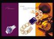 新维丝表业集团0007,新维丝表业集团,企业广告PSD分层,表链 怀表 金色