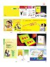 新苗幼儿园0011,新苗幼儿园,企业广告PSD分层,