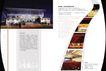 星艺影剧院0011,星艺影剧院,企业广告PSD分层,