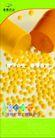 普惠药液0001,普惠药液,企业广告PSD分层,黄色 药片 散落