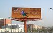 极乐野生动物园0003,极乐野生动物园,企业广告PSD分层,城市 招商 形象