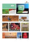 极乐野生动物园0009,极乐野生动物园,企业广告PSD分层,自然 保护 动物园