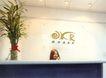 欧琪丽珠宝0007,欧琪丽珠宝,企业广告PSD分层,前台 接待 客户