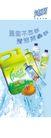 洁利洗洁精0002,洁利洗洁精,企业广告PSD分层,洁利 清洁 洗液