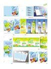洁利洗洁精0011,洁利洗洁精,企业广告PSD分层,