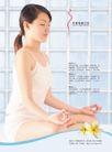 索娅瑜伽会所0008,索娅瑜伽会所,企业广告PSD分层,闭目 养神 打坐