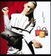 维丝纳0005,维丝纳,企业广告PSD分层,双手 后挎 皮包