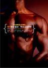 翔龙健身器材0003,翔龙健身器材,企业广告PSD分层,强壮 男人 胸肌