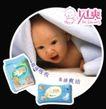 贝爽婴儿用品0010,贝爽婴儿用品,企业广告PSD分层,