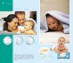 贝爽婴儿用品0017,贝爽婴儿用品,企业广告PSD分层,